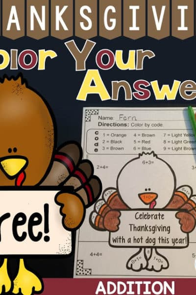 Fern Smith's FREE Thanksgiving Addition Facts – Color Your Answers Printable!