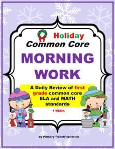 First Grade Morning Work ~ Valentine Edition - Classroom