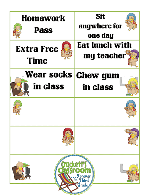 Free football theme reward passes to use in your classroom.
