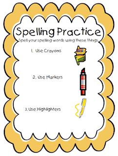 Spelling Practice Center Poster