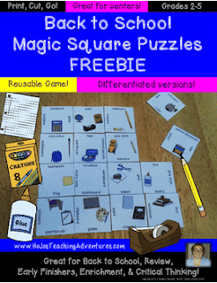 FREE Back to School Vocabulary Magic Square Puzzle