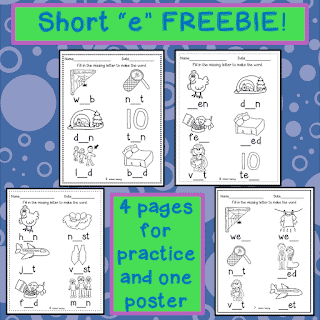 """Help Your Students Learn the Short """"e"""""""