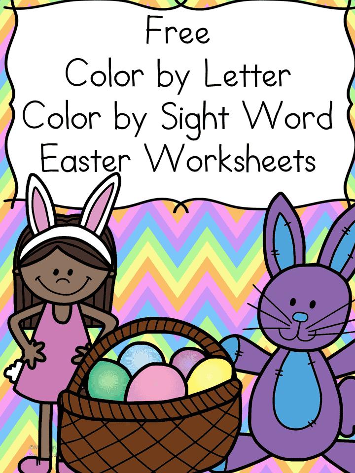 Easter Worksheets Classroom Freebies