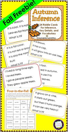 Get Ready Now for Back to School with Fall Riddle Cards