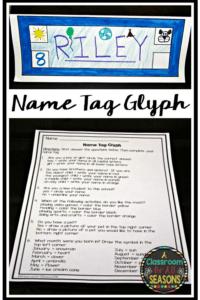 Back to School Name Tag Glyph #backtoschoolactivities #backtoschoolnametag