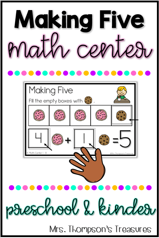 Engaging math center for pre-k and kindergarten. #math #kindergarten