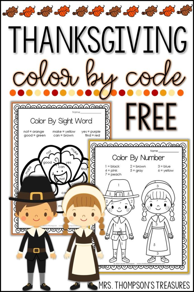 Thanksgiving no prep activities color by code free