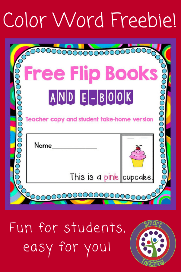 no cost sight word resource