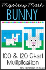 Bunny Math Free Mystery Pictures
