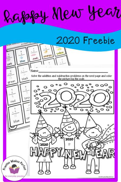 2020 math worksheet